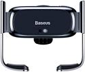Baseus SUHW01-0S (серебристый)