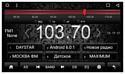 "Daystar DS-7041HD Toyota Prado 150 до 2013 г. 8"" ANDROID 8"