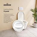 Lavinia Boho Biore Compacto Rimless 9 в 1 97010049 (белый пластик)