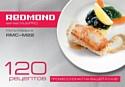 REDMOND RMC-M22