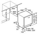 Bosch SMV 25CX00 R