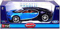 Bburago Bugatti Chiron 18-11040 (синий)