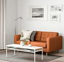 Ikea Ландскруна 992.702.72 (бумстад золотисто-коричневый/металл)