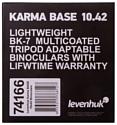 LEVENHUK Karma BASE 10x42