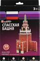 CubicFun Спасская башня S3035h