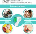 Elari SmartCare