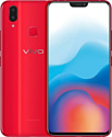 Vivo X21 6/128Gb