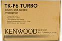 Kenwood TK-F6 Turbo