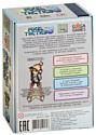 GaGa Games Пиксель Тактикс 3