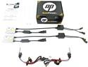 AutoPower H1 Premium NEW 5000K