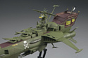 Hasegawa Линкор Capt. Harlock Space Pirate Battle Ship