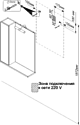 Triton Диана-60 шкаф с зеркалом правый