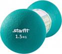 Starfit DB-202 1.5 кг (бирюзовый)