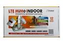 РЭМО LTE MiMo Indoor