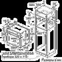 Bosch HBG633BB1
