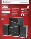 Defender G50