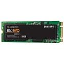 Samsung MZ-N6E500BW
