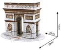 CubicFun Триумфальная арка (Франция) C045h