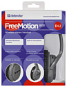 Defender FreeMotion B520