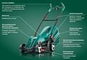 Bosch ARM 34 (0.600.8A6.101)