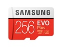 Samsung MB-MC256GA