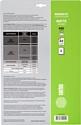 CACTUS Матовая A4 690 г/кв.м. 2 листа (CS-MMA46902)