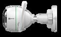 Ezviz C3WN CS-CV310-A0-1C2WFR (4 мм)