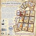 Правильные игры Загадка Леонардо Подарочный набор