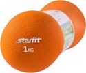 Starfit DB-202 1 кг (оранжевый)