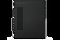 Lenovo V520s-08IKL SFF 10NM0047RU