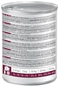 Hill's (0.36 кг) 12 шт. Prescription Diet I/D Canine Digestive Care canned