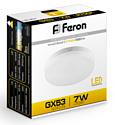 Feron LB-451 GX53 7W 2700K (25831)