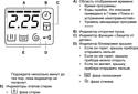 Electrolux EWT 1064 ERW