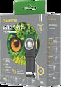 Armytek Wizard C2 Magnet USB (теплый свет)