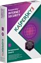 Kaspersky Internet Security 2013 (2 ПК, 1 год)