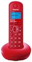 Panasonic KX-TGB210