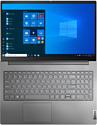Lenovo ThinkBook 15 G2 ARE (20VG0007RU)