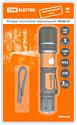TDM Electric SQ0350-0061