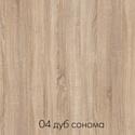 Домус СП015 (дуб сонома)