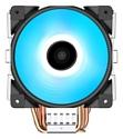 PCcooler GI-D56V HALO RGB
