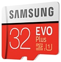 Samsung MB-MC32GA