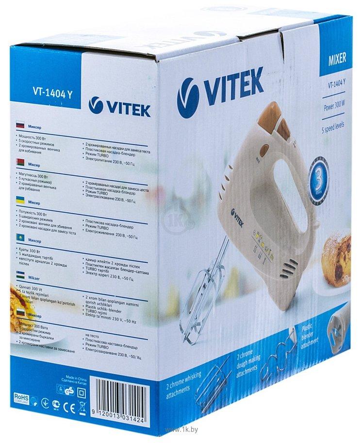 Фотографии VITEK VT-1404