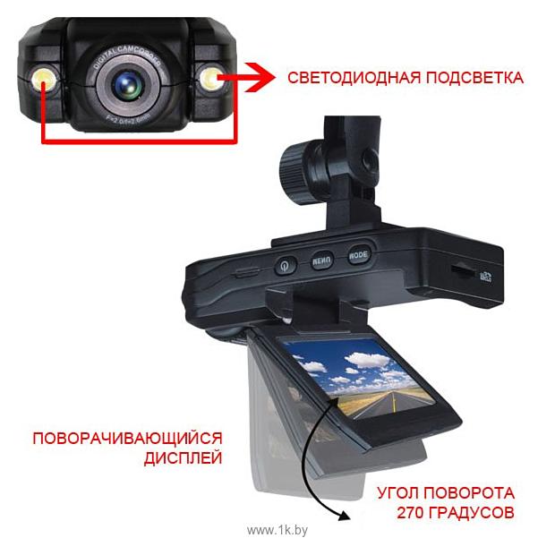 Инструкция dvr d5000 car cam 2