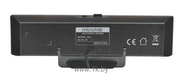 Фотографии Microlab B-51