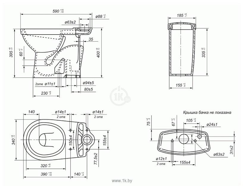 Фотографии Оскольская керамика Суперкомпакт (белый, вертикальный выпуск)