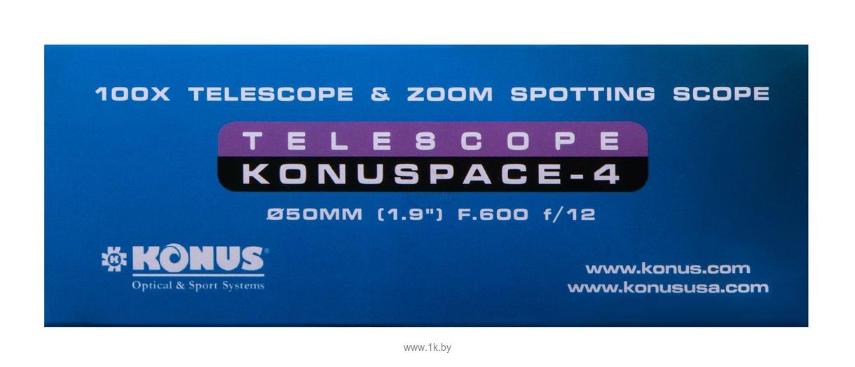 Фотографии Konus Konuspace-4 50/600 AZ