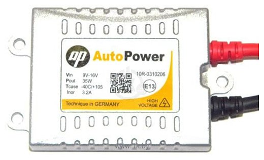 Фотографии AutoPower 9006(HB4) Base