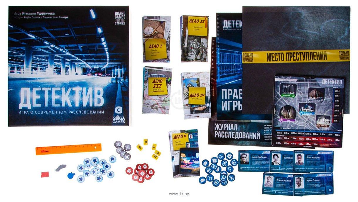 Фотографии GaGa Games Детектив Игра о современном расследовании