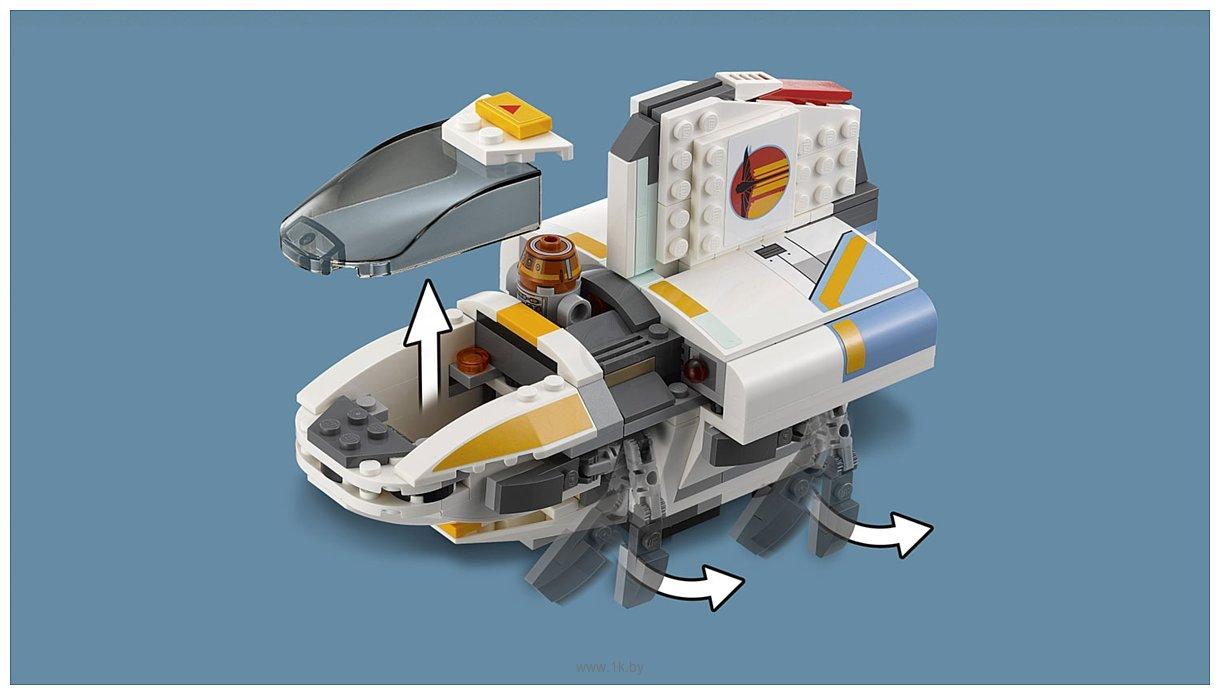 Фотографии LEGO Star Wars 75170 Фантом