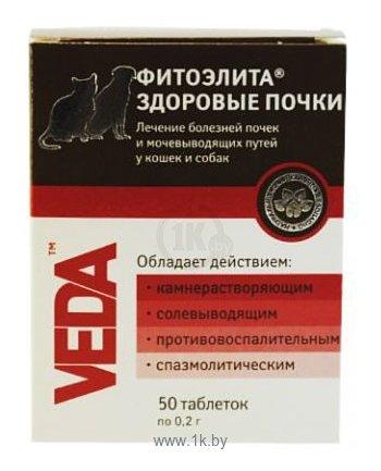Фотографии VEDA Фитоэлита Здоровые почки